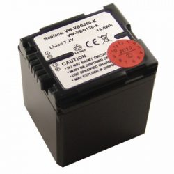 Panasonic VW-VBG260 chip-es (2640mAh) utángyártott akku