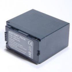 Panasonic CGA-D54s / CGR-D54s utángyártott akku
