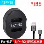 NP-BX1 dupla USB-a akkutöltő
