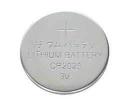 HQ CR2025 lithium elem 3V