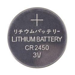 HQ CR2450 lithium elem 3V
