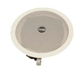 Castone CSL-531 beltéri álmenyezeti hangszóró 3/6W